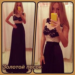 Золотой песок купить платье