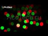 Лазерная цветомузыка Sky Disco Sparkling Light AccTech.ru