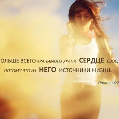 Светлана Лукьянова, 18 марта , Ярославль, id86660617