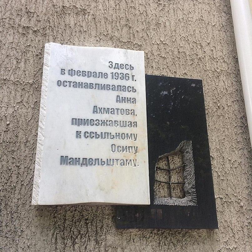Дима Псина | Санкт-Петербург