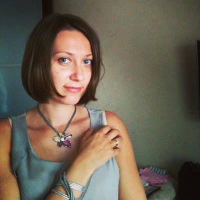 Регина Трофимова