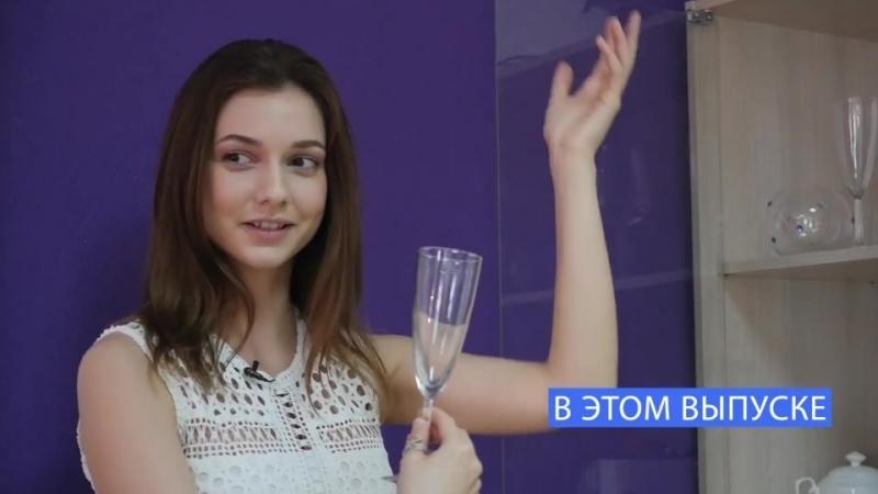 Победительница Шоу Холостяк на ТНТ, предприниматель, Дарья Канануха! www.youtube.com/watch?v=6fXYGBG2tbIt=141s