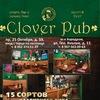 Clover Pub
