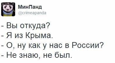 """В Сватово проводится эвакуация, повреждены десятки домов и железнодорожная колея, - """"Громадське"""" - Цензор.НЕТ 3664"""
