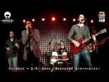 Майк Науменко- Мажорный рок-н-ролл (cover) Pepper's Jam @Sgt.Pepper's Bar#22