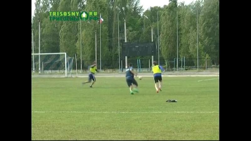Димитровградские футболисты готовятся к игре с дублерами ульяновской «Волги» - YouTube (480p)