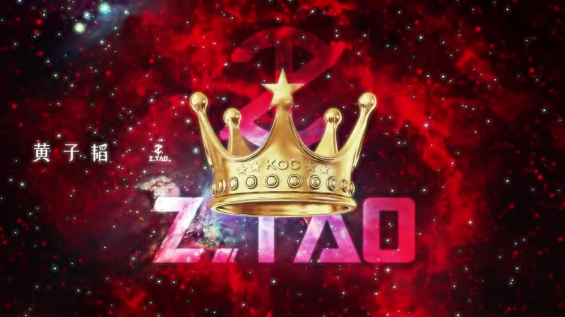 ZTAO - KOC