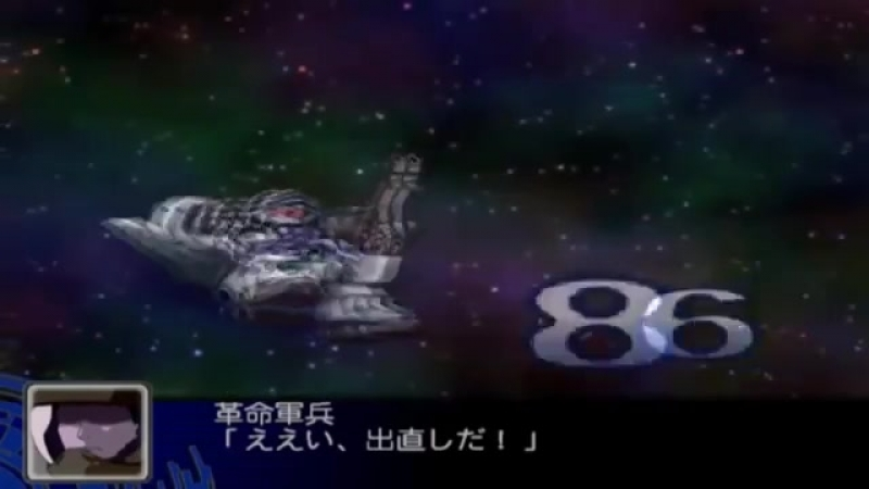 Super Robot Wars Z - Grendizer All Attacks (English Subs).mp4