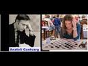 Бомстра Шварцман партия № 9 В Гостях А Гантварг и В Мотричко World title match draughts 100