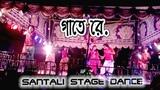 Santali Stage Dance 2018#