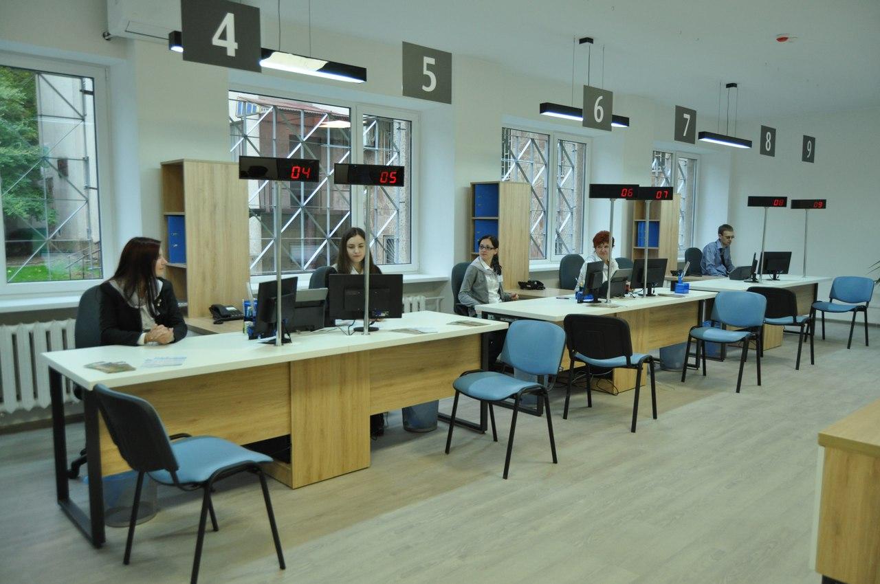 Мариупольский ЦНАП восстановит выдачу паспортов