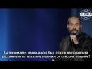 Tom Segura / Том Сегура: история про то, насколько мужчины хотят трахаться больше, чем женщины (2018) Субтитры