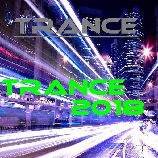 Trance альбом Trance 2018
