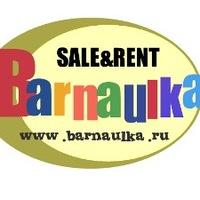 Доска Знакомств Барнаул