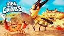БИТВА ГОЛОДНЫХ КРАБОВ! Новая io игра как СЛИЗАРИО King of Crabs