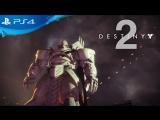 Destiny 2 – трейлер «Наш самый темный час»