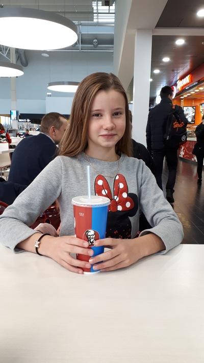 Алина Трач