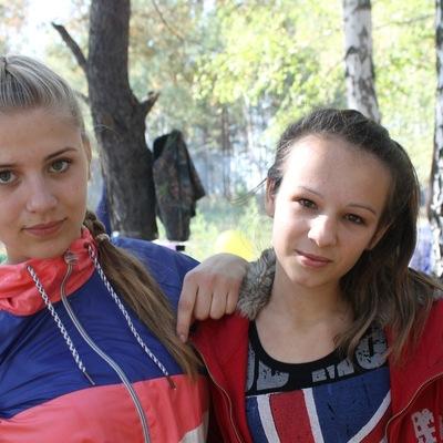 Диана Хрипач, 26 июня , Артемовский, id165621024