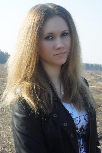 Кристина Варфоломеева, 29 мая , Старый Оскол, id71015562