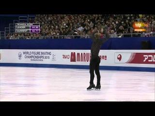 2015 World Figure Skating Championships. Men - SP. Adam RIPPON