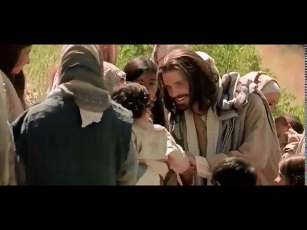 Иисус : Вы Свет Мира