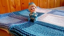 Детский бело-голубой плед