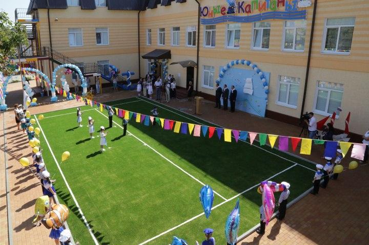 В Черкесске открылся новый детский сад «Юные капитаны»