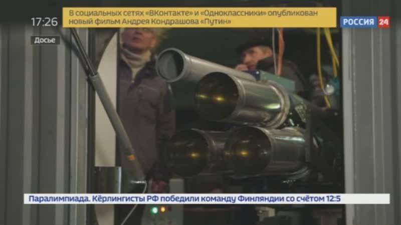 Новости на Россия 24 Лазер защитит россиян от врагов и болезней