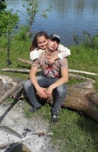 Руслан Арсланов, 15 августа 1990, Стерлитамак, id153136346