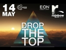 SOLO BEG/ 2 Place/ Nikolay Shuhtin/ SPB/ Drop the TOP 2017