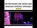 ҚЫЗЫҚТА INSTA КАЗАХСТАН в Instagram Орысша орындауды 1 100 аралығында бағала mp4