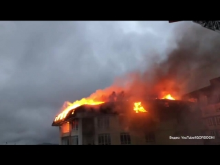Рустем АдагамовПодписаться 1 ч · То, как тушили недавний пожар на ул. Пятигорской в Сочи, яркая иллюстрация в каком беспомощном