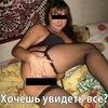 RusAmateur-X.com - частное порно видео и фото