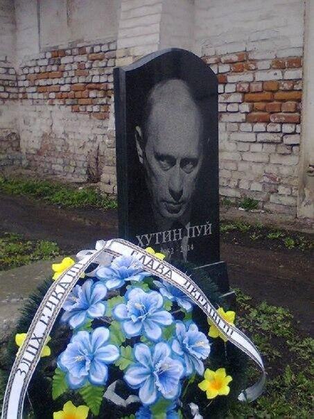 Чуркин не видит необходимости в специальной миссии ООН для Украины - Цензор.НЕТ 1555
