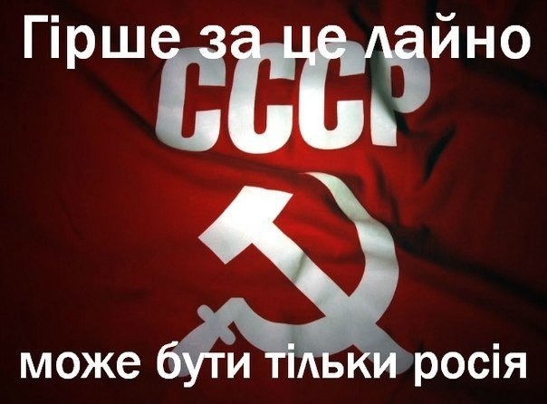 В Госдуме РФ хотят проверить Google на предмет шпионажа в пользу Украины - Цензор.НЕТ 8814