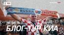 (18 ) Матч, после которого российский футбол не будет прежним. Сочи, 7 июля