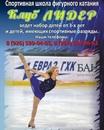 Елена Сланевская фото #45