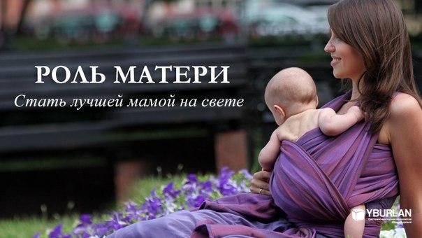luchshie-mamochki-foto