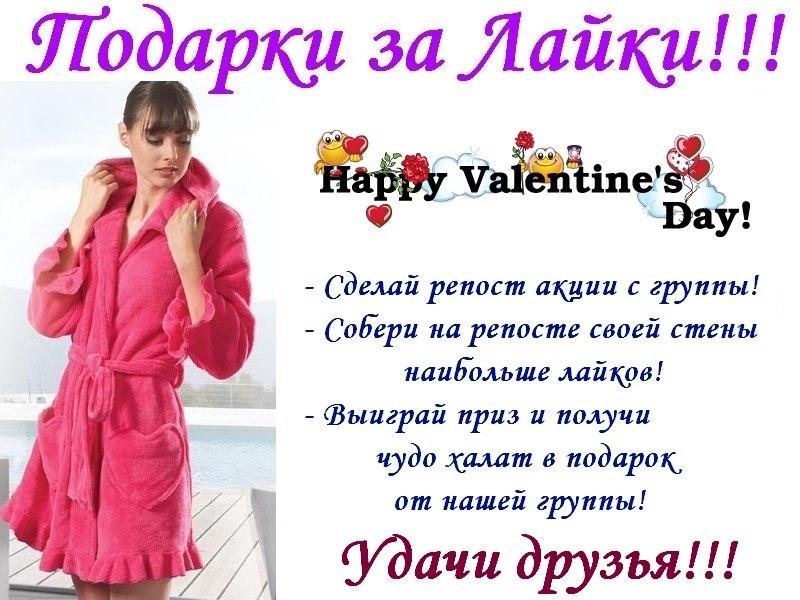http://cs417017.userapi.com/v417017668/40eb/lHtSAGM50nI.jpg