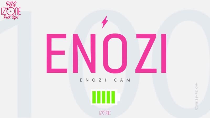 [FSG Pick Up!] ENOZI Cam EP.14 (рус. саб.)