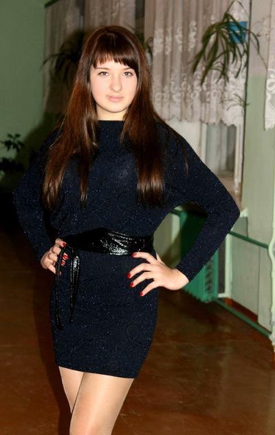 Мария Надольняк, 10 мая , Киев, id136947526