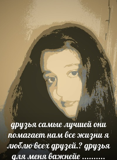 Раксана Светлановна, 4 декабря , Нижний Новгород, id204300391