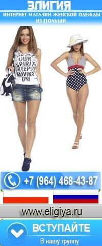 Женская одежда для Sims 4 - Страница 18