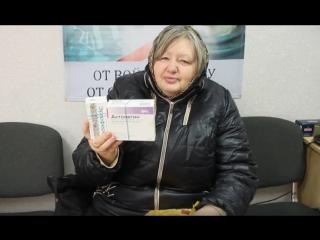 Кретова Тамара Владимировна