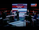 Жириновский Не смешно Это Россия