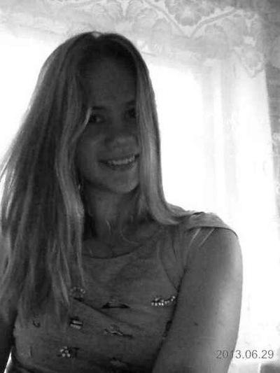 Викулька Федоренко, 4 февраля , Кронштадт, id71433930