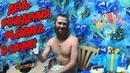 Один день среди бомжей / 153 серия - День Рождения Рыжика в Сауне! Часть 1 (18)