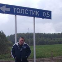 Максим Суменков