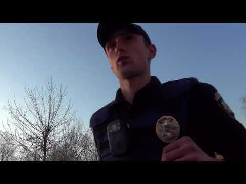 Це і є моя нова поліція? ч 2