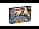 Конструктор LEGO The Ninjago Movie - Водяной робот 70611